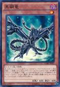 BlackMetalDragon-CORE-JP-C