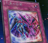 DuooftheSevenEmperors-JP-Anime-ZX