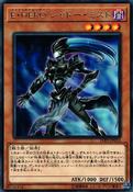 ElementalHEROShadowMist-LVP2-JP-R