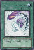 EvolutionBurst-DT01-JP-DRPR-DT