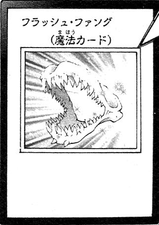 File:FlashFang-JP-Manga-ZX.png