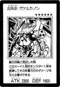 IgnitionBeastVolcannon-JP-Manga-5D