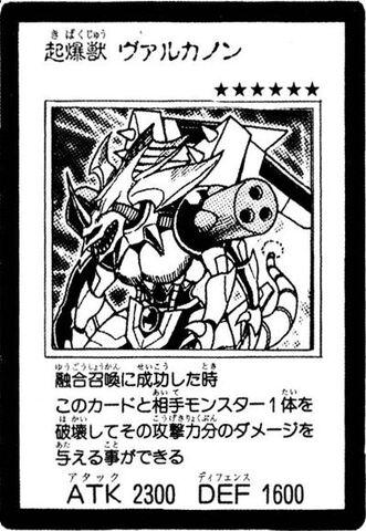 File:IgnitionBeastVolcannon-JP-Manga-5D.jpg