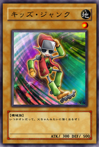 KidJunk-JP-Anime-5D