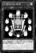 KujiKiriCurse-JP-Manga-OS