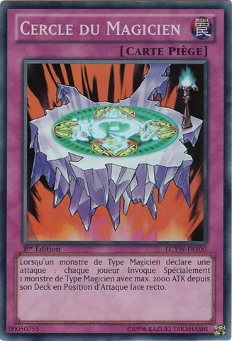 File:MagiciansCircle-LCYW-FR-SR-1E.png