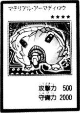 File:MaterialArmadillo-JP-Manga-R.png