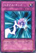 MiracleKids-EE04-JP-C