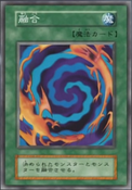 Polymerization-JP-Anime-DM