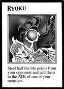 Ryoku-EN-Manga-DM