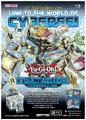 SDCL-Poster-EN.png