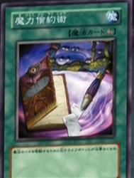 SpellEconomics-JP-Anime-GX