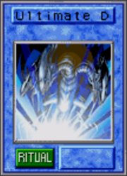 UltimateDragon-TSC-EN-VG-card