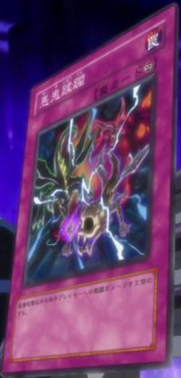 WickedTrample-JP-Anime-5D