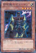 BeastWarriorPuma-DT14-JP-DNPR-DT
