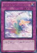 BrightFuture-GENF-JP-R