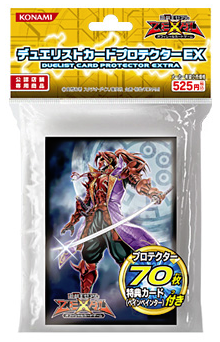 Duelist Card Protector EX: Shadow of the Six Samurai - Shien