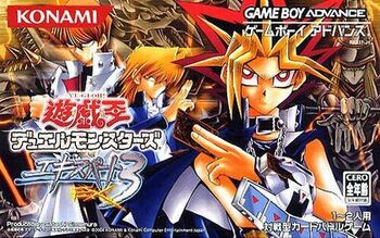 <i>Yu-Gi-Oh! Duel Monsters Expert 3 promotional cards</i>