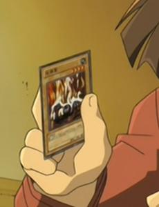 File:EarthboundSpirit-JP-Anime-GX.png