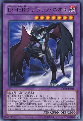 File:ElementalHERODarkNeos-DE01-JP-R.png
