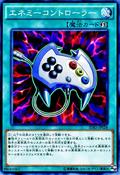 EnemyController-SDKS-JP-C