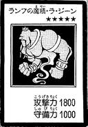 LaJinntheMysticalGenieoftheLamp-JP-Manga-DM