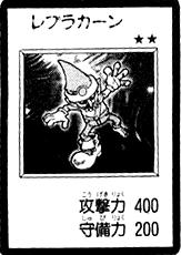 File:Leprechaun-JP-Manga-R.png