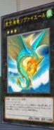 LeviairtheSeaDragon-JP-Anime-ZX