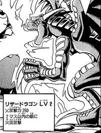 LizardDragon-JP-Manga-DDM