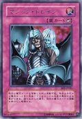 MagicDrain-BE1-JP-R