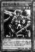 MaraudingCaptain-JP-Manga-DZ