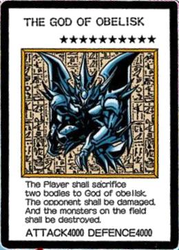 The God Of The Obelisk Yu Gi Oh Fandom Powered By Wikia