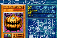 PumpkingtheKingofGhosts-GB8-JP-VG