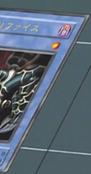 Relinquished-JP-Anime-DM