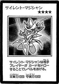 File:SilentMagician-JP-Manga-DM.png