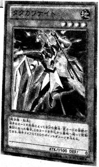 TatakawaKnight-JP-Manga-DZ