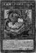 TenyiSpiritAdhara-JP-Manga-OS