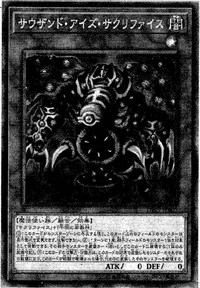 ThousandEyesRestrict-JP-Manga-OS