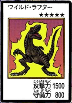 File:Uraby-JP-Manga-DM-color.png