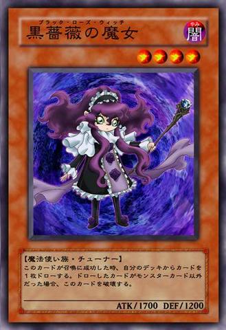File:WitchoftheBlackRose-JP-Anime-5D.png