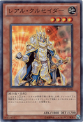AbsoluteCrusader-GENF-JP-SR