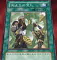 CardofSanctity-JP-Anime-DM-2.png