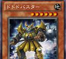 Episode Card Galleries:Yu-Gi-Oh! ZEXAL - Episode 087 (JP)