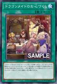 DragonmaidHospitality-DBMF-JP-OP
