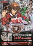 EOJ-Poster-JP