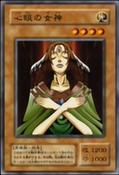 GoddesswiththeThirdEye-JP-Anime-DM
