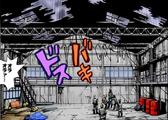 Hirutani's torture chamber