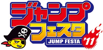 Jump Festa 2011 - Promotion Pack