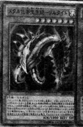MetallizingParasiteSoltite-JP-Manga-DZ