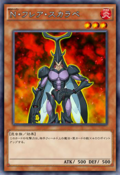 NeoSpacianFlareScarab-JP-Anime-AV